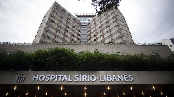hospitais no centro de são paulo
